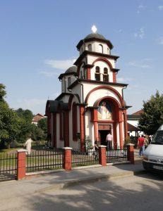 Црква у Тропоњу и дочек моштију.