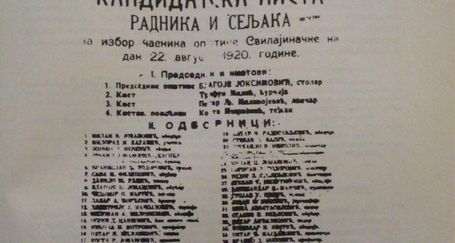 Плакат из 1920.године