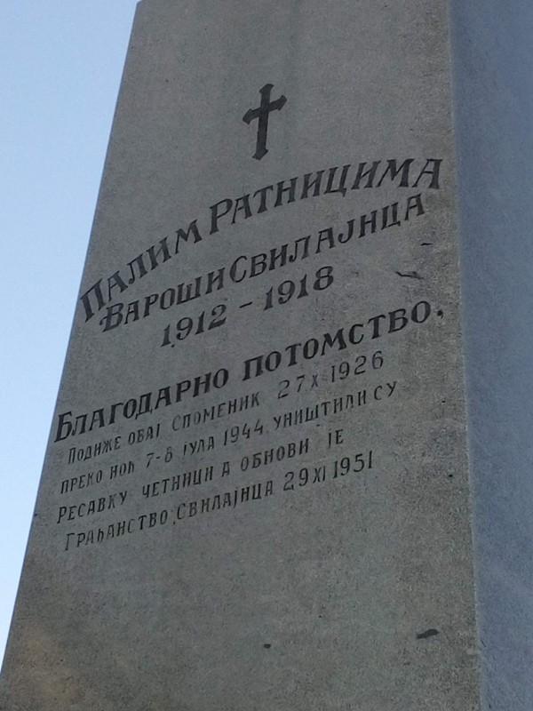 Споменик Мари Ресавкињи