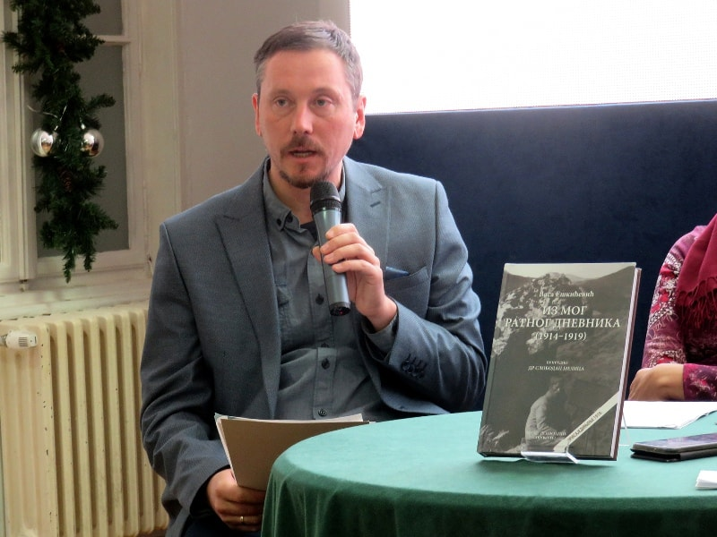 Извештај - Нови Сад