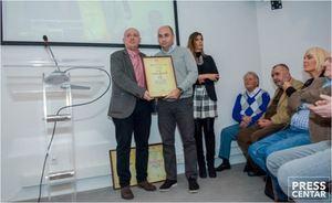 Уручене годишње награде УНС-а